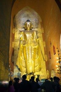 Bagan.ananda205