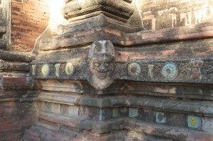 Bagan.sulamani.230