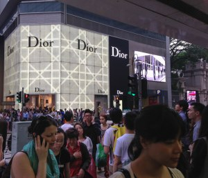 Harbour City is HUGE!  And has it all, Chanel, Gucci, Hermes, Parksons . . . .but on Friday night and Saturday afternoon the crowds are horrific!