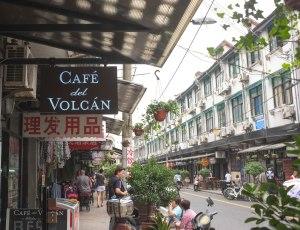 Café Volcan on YongKang Lu